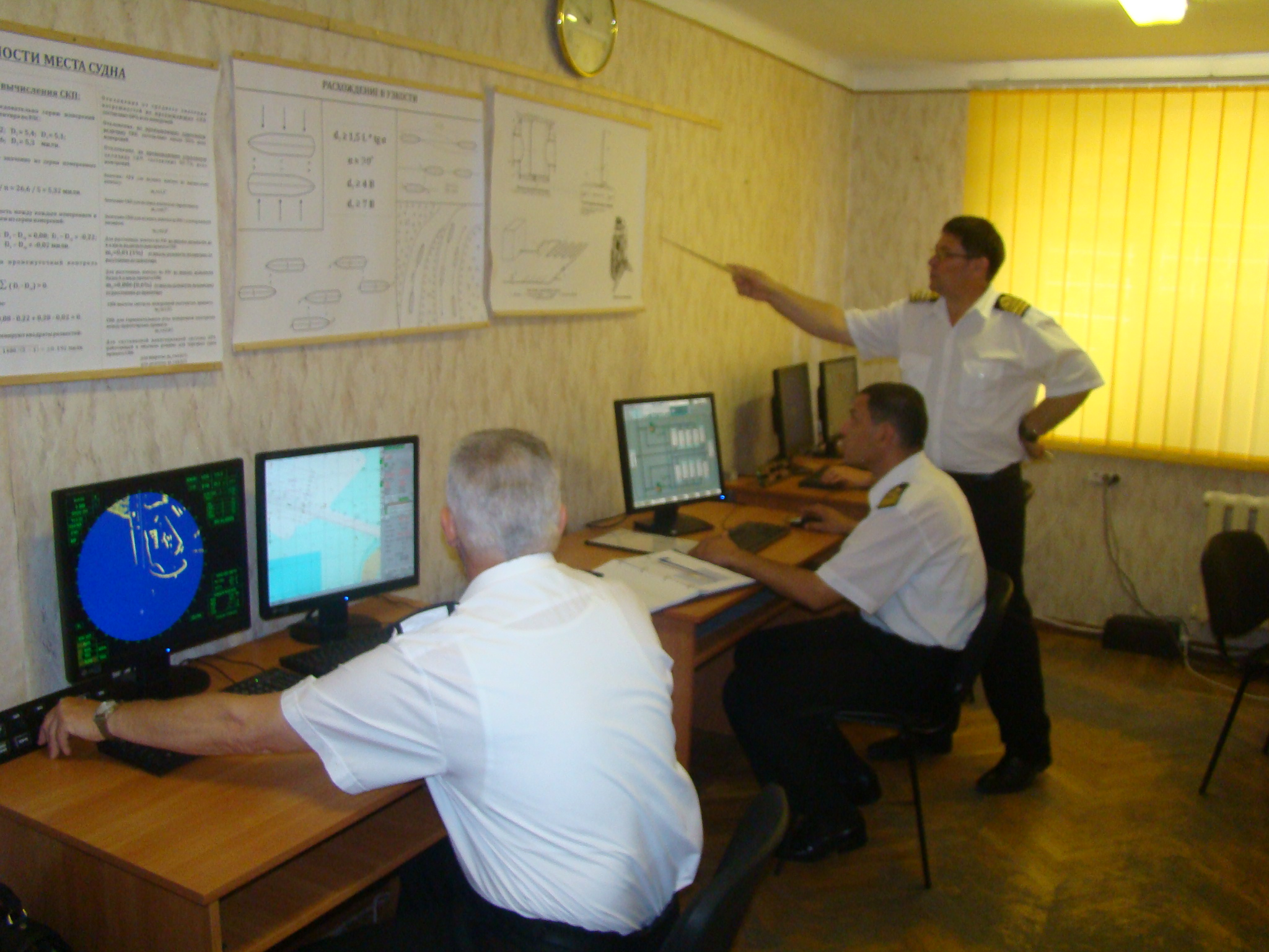 Special Courses for Seafarers